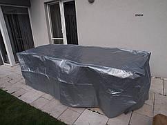 Чехол тент для ENDO 210 x 150 x 80 см