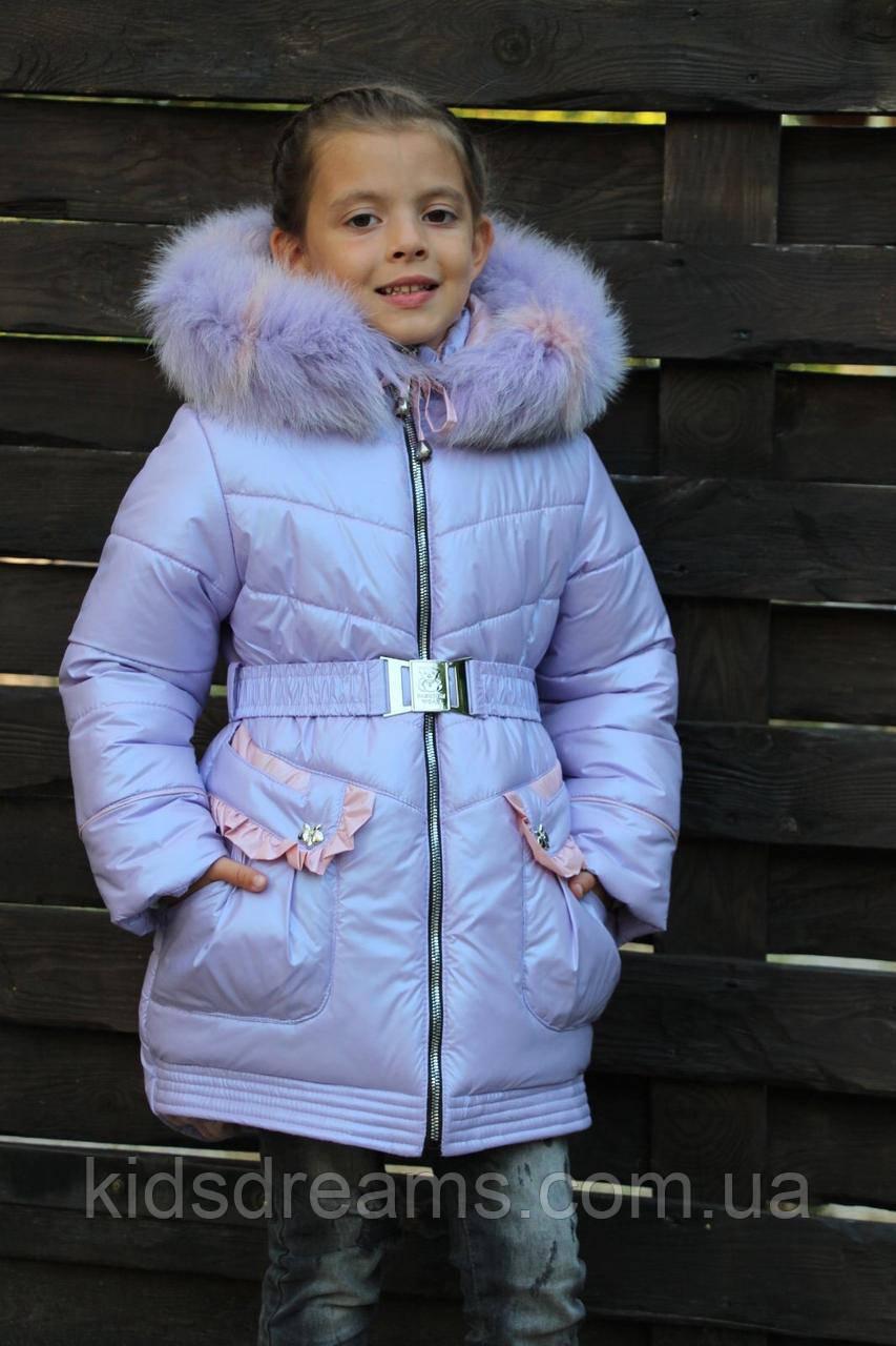 """Куртка зимняя для девочек """"Ника"""""""