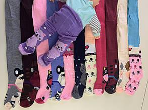 Детские колготки на девочку 2-7 лет