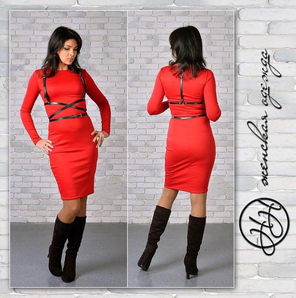 Женская одежда секрет доставка