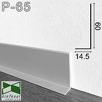 Плоский алюмінієвий плінтус для підлоги, 60х14,5х2500 мм. Г-подібний плінтус Sintezal