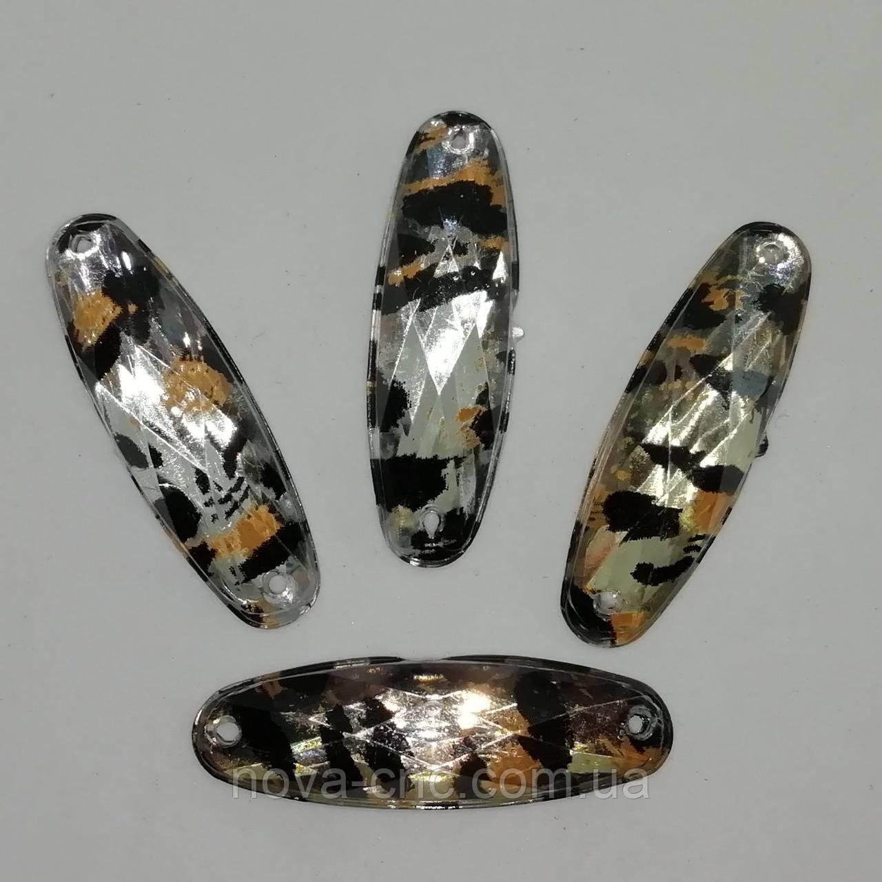 """Акриловые кабошоны """"Овал"""" леопардовый 22 х 8 мм 20 шт"""