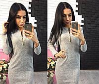 Ангоровое сукня на блискавці