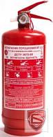 Огнетушитель порошковый ВП-2 (з), Харьков