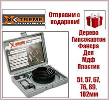 Набор коронок по дереву 51, 57, 67, 76, 89, 102 мм X-TREME XT 100331