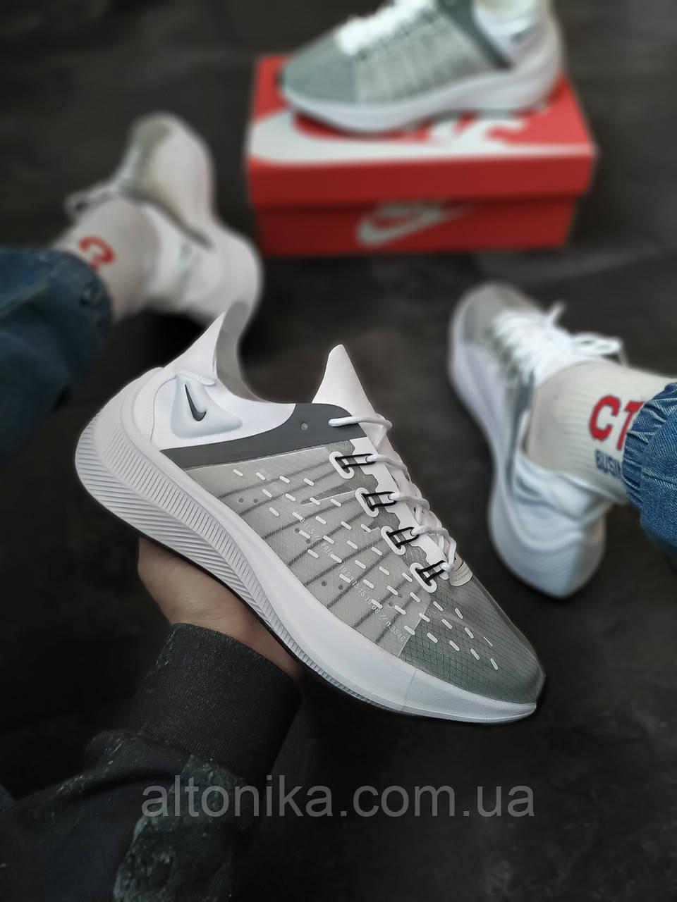 44р-28 см. Кроссовки Nike EXP-X14 Серые. NK1-16-4145