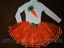 Костюм Морковки Оранжевая пышная юбочка + пришивная морковка