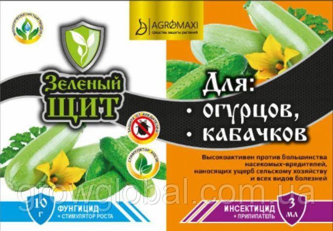 «Зеленый щит для огурцов и кабачков» 10 г + 3 мл, оригинал
