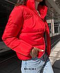 Женская куртка, плащёвка Канада + синтепон 200, р-р 42-44; 44-46 (красный), фото 2