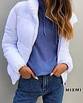 Женская куртка, плащёвка Канада + синтепон 200, р-р 42-44; 44-46 (белый), фото 2