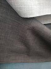 Мебельная обивочная ткань рогожка Лана браун(Lana brown)