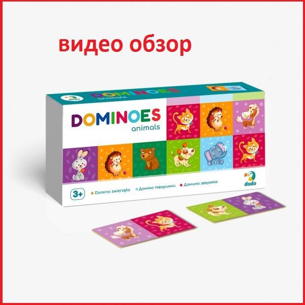 Детское домино животные 300248 DoDo