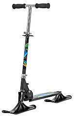 Скутер для снега. Регулируемая высота рулевого колеса.