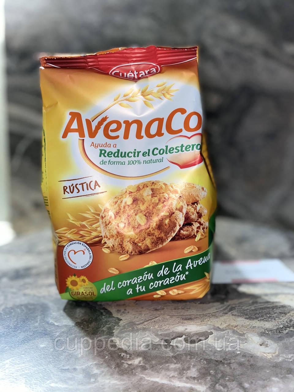 Овсяное печенье AvenaCol Cuetara  300 грм