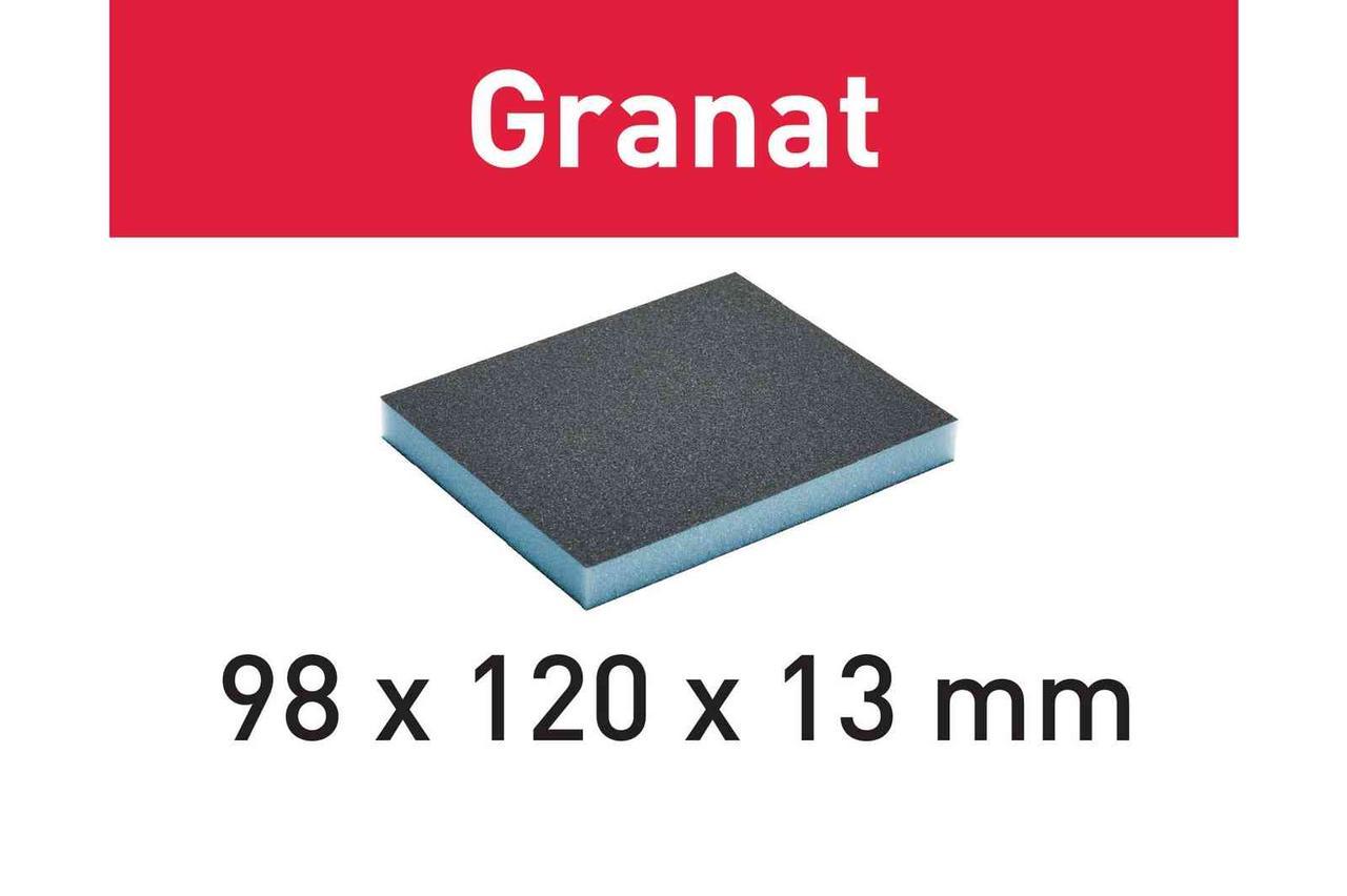 Шліфувальна губка Granat 98x120x13 800 GR/6
