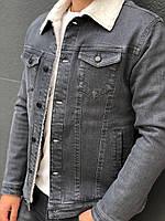 Мужская джинсовка на овчине серая 5553-5