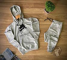 Мужской спортивный костюм Nike Just Do It серого цвета (спортивный костюм Найк серый двухнитка)