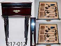 Набор  столовых приборов  72 предмета, на 12 персон, в деревянном сундуке  217-012