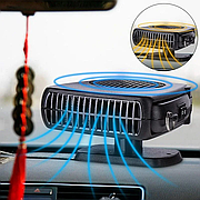 Автомобільний обігрівач салону автомобіля від прикурювача 150 Вт Aeroterma si Ventilator 12v
