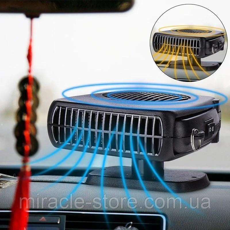 Автомобильный обогреватель салона автомобиля от прикуривателя 150 Вт Aeroterma si Ventilator 12v