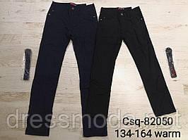 Котонові штани для хлопчиків на флісі Seagull 134-164 р. р.