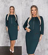 """Облегающее трикотажное миди-платье """"ARINА"""" с четвертным рукавом (большие размеры), фото 3"""