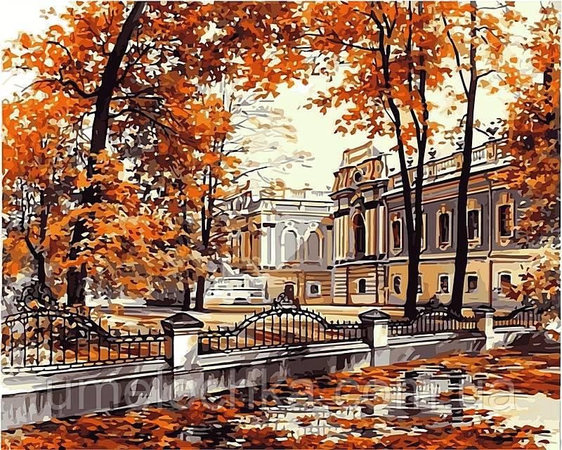 Набор для рисования Babylon Киев. Мариинский дворец худ. Брандт, Сергей VP499
