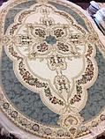 АКРИЛОВЫЙ КОВЕР PRESTIGE 15310 63 КРЕМОВЫЙ С ГОЛУБОЙ, фото 4