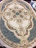 АКРИЛОВЫЙ КОВЕР PRESTIGE 15310 63 КРЕМОВЫЙ С ГОЛУБОЙ, фото 2