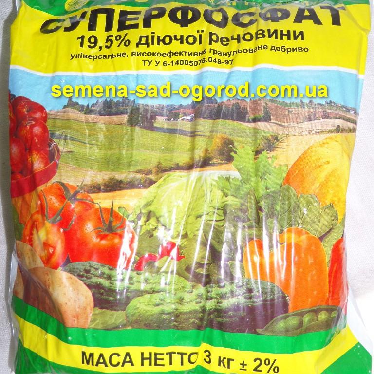 Суперфосфат удобрение (P 18 %), 3 кг — гранулированный, эффективное фосфорное удобрение