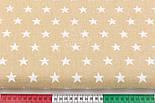 Бязь с белыми густыми звёздами на кофейном фоне, плотность 125 г/м2 (№2970а), фото 2