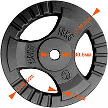 Набор дисков 60кг KAWMET с прямым грифом для штанги (комплект 3), фото 2