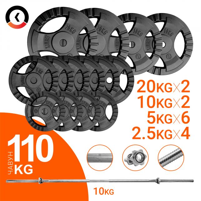 Набор штанга 110кг с блинами KAWMET, гриф прямой 180см (комплект 2)