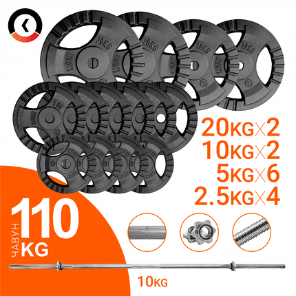 Набор штанга 110кг с блинами KAWMET, гриф прямой 180см (комплект 2), фото 2