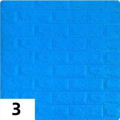 Самоклеюча декоративна 3D панель під цеглу (різні кольори) 700*770*7мм