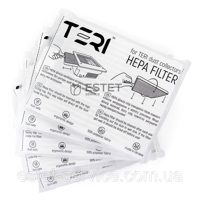 (5 штук) HEPA фильтры для встраиваемой маникюрной вытяжки Teri 500 / 600 / Turbo