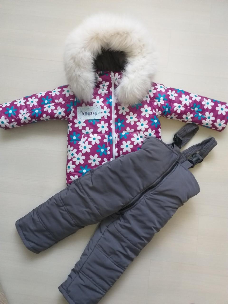 Зимние костюмы на мальчика и девочку от 2 до 5 лет