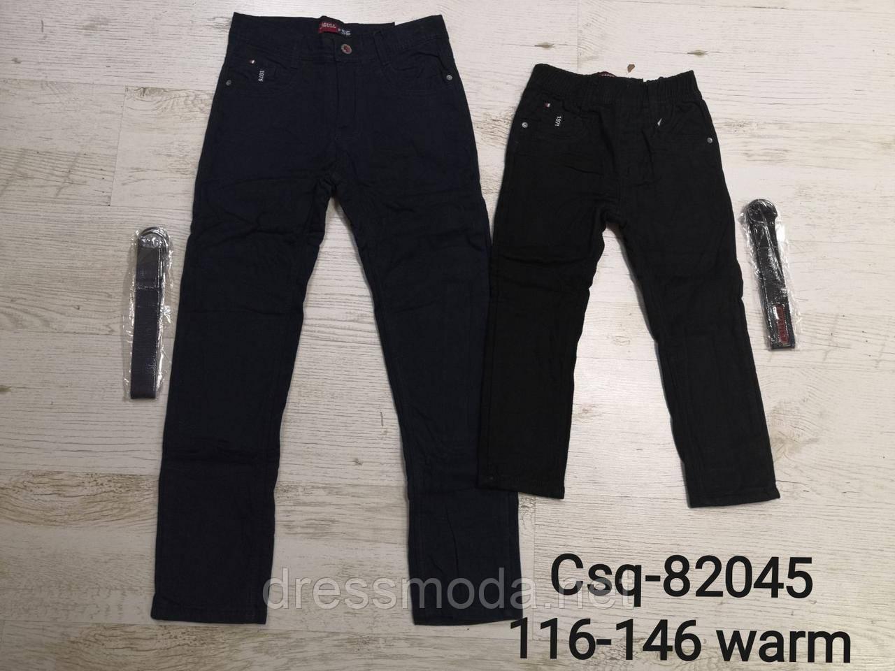 Котоновые брюки для мальчиков на флисе Seagull 116-146 р.р.