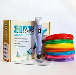 3D Ручка 3D Pen-2 з Led дисплеєм