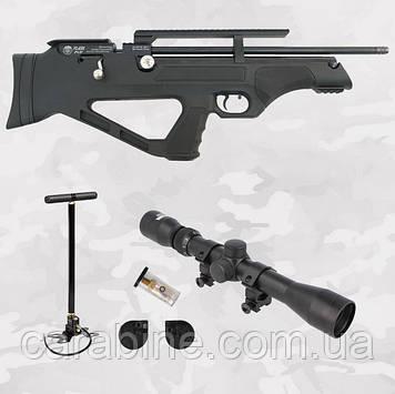 Hatsan Flashpup S bullpup set, PCP пневматическая винтовка + (Насос, Прицел 4х32) (Хатсан ФлешПап)