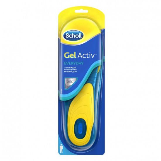 Гелевые стельки Scholl Gel Activ + Подарок