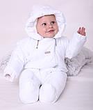 Теплый комбинезон для новорожденных Вьюга белый, фото 2