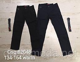 Котонові штани для хлопчиків Seagull 134-164 p.p.