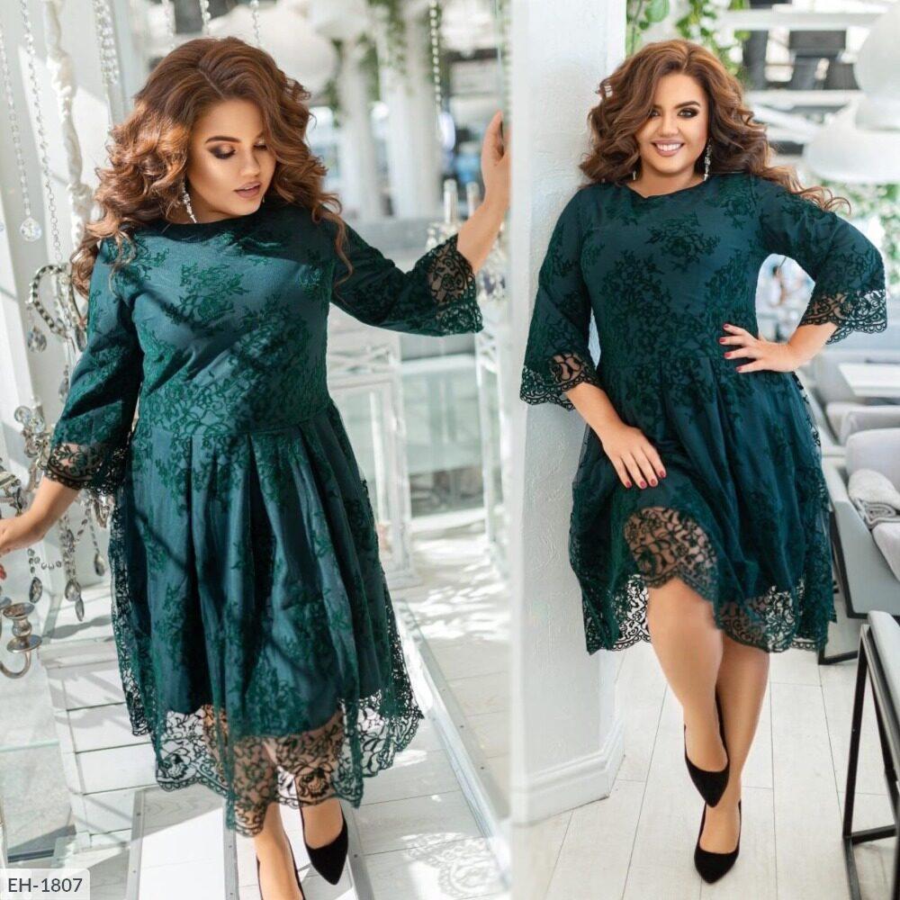Стильное платье    (размеры 48-58) 0254-80