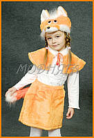 Костюм лисчики для девочек болеро+юбка+шапка