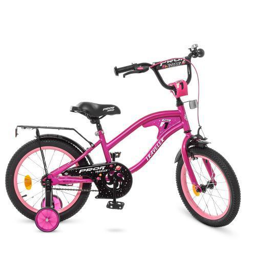 Детский велосипед Profi Traveler Y 18183 18 дюймов
