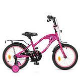 Детский велосипед Profi Traveler Y 18183 18 дюймов, фото 2