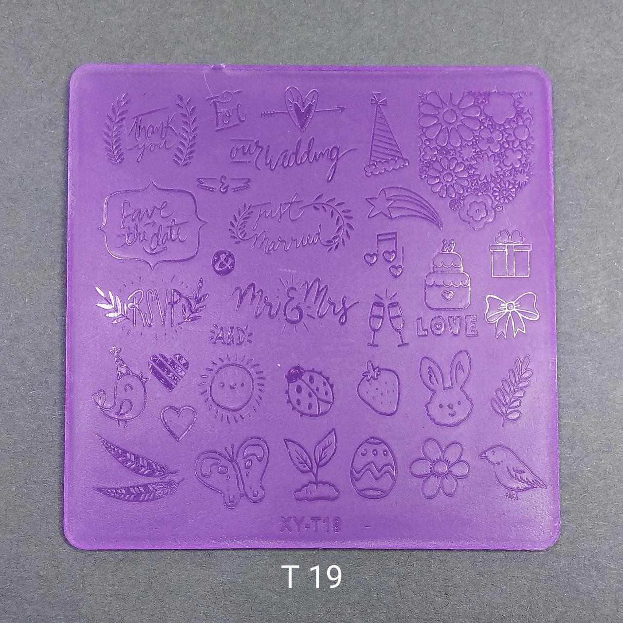 Пластина для стемпинга T-19