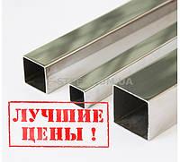 Труба профильная из нержавеющей стали 40х80 мм, нержавейка AISI 304, полированная сталь