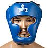 Боксерский шлем синий  р. S  Flex с полной защитой регулируемый